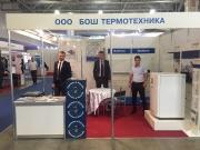 «Бош Термотехника» представила свое импортозамещение