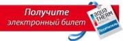 Открыта онлайн регистрация посетителей