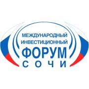 Данфосс на международном инвестиционном форуме в Сочи Фото №1