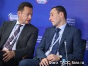 Данфосс на международном инвестиционном форуме в Сочи Фото №2