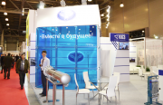 Открытие выставки PCVExpo - 2015 Фото №9