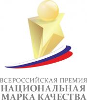 Завод ГРУНДФОС Истра - лауреат «Национальной марки качества – 2015» Фото №1