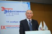 Энергоэффективность обсудили на конгрессе в Санкт-Петербурге Фото №4