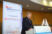 Энергоэффективность обсудили на конгрессе в Санкт-Петербурге Фото №6