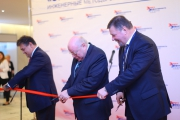 Энергоэффективность обсудили на конгрессе в Санкт-Петербурге Фото №1