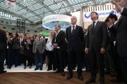 Открытие форума по энергоэффективности и энергосбережению Фото №1