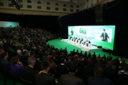 Открытие форума по энергоэффективности и энергосбережению Фото №4