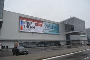В выставочном центр Крокус Экспо открылась выставка Aqua-Therm Moscow 2016 Фото №2