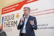 «Бош Термотехника» приняла участие в выставке Aqua-Therm Moscow 2016 Фото №4