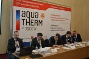 Конференция СОК по тепловым насосам Фото №2
