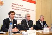Конференция СОК по тепловым насосам Фото №1