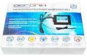 Низкотемпературный комплект AERONIK