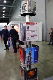 В Москве состоялась юбилейная выставка Aqua-Therm  Фото №6