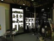 В Москве состоялась 17-ая выставка ОСМ Фото №3