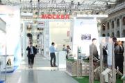V Российский Инвестиционно-Строительный Форум Фото №4