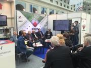 V Российский Инвестиционно-Строительный Форум Фото №5