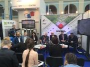 V Российский Инвестиционно-Строительный Форум Фото №6