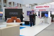 V Российский Инвестиционно-Строительный Форум Фото №8