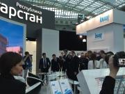 V Российский Инвестиционно-Строительный Форум Фото №11