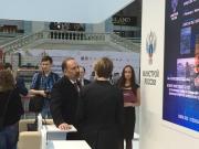 V Российский Инвестиционно-Строительный Форум Фото №12