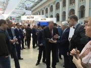 V Российский Инвестиционно-Строительный Форум Фото №15