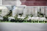 V Российский Инвестиционно-Строительный Форум Фото №18