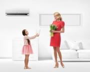 LG Smart Inverter Ionizer с функцией голосового управления Фото №1