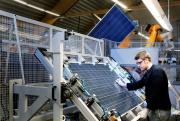 В Липецке начнут производить солнечные батареи Фото №1