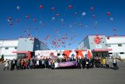 Первый совместный День донора LG и ОРКК Фото №5