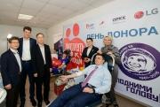 Первый совместный День донора LG и ОРКК Фото №2