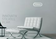Starline - новый взгляд на вентиляционные решетки Фото №1