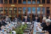 В Торгово-промышленной палате договорились о мерах регулирования рынка систем отопления Фото №1