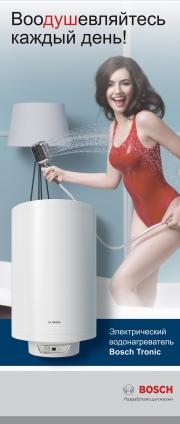 Рекламная кампанию электрических накопительных водонагревателей Bosch Tronic  Фото №1