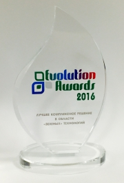 ДЕТА Инжиниринг – победитель конкурса Evolution Awards 2016 Фото №1