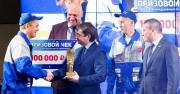 Лучшие сантехники страны получат 300 тысяч рублей Фото №1