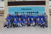 Поездка на завод Hisense  в Китай Фото №1