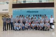 Поездка на завод Hisense  в Китай Фото №5