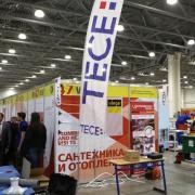 Компания ТЕСЕ приняла участие в IV Национальном чемпионате рабочих профессий WORLDSKILLS RUSSIA 2016