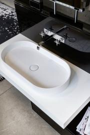 Ванная будущего – инновации для повышения качества Фото №2