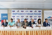 Форум «Энергоэффективная Россия» 2016 завершен Фото №3