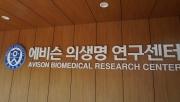 Делегация российских предпринимателей посетила Южную Корею  Фото №2
