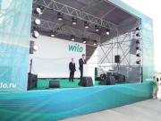 Официальное открытие завода Wilo Rus Фото №2