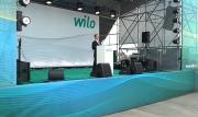 Официальное открытие завода Wilo Rus Фото №1