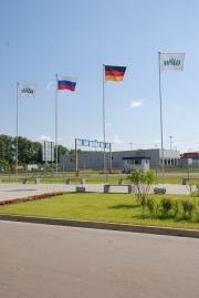 Официальное открытие завода Wilo Rus Фото №6