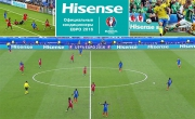 Hisense огласил концепцию развития на 2016-2020 года Фото №2