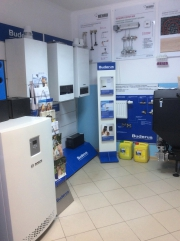 Компания «Немецкое тепло» открыла фирменный магазин Buderus в Твери Фото №2
