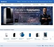 «Бош Термотехника» открыла электронный магазин для компаний-партнеров Фото №2