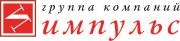 ГК Импульс  - 24 года на инжиниринговом  рынке Фото №1