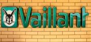 Учебный центр Vaillant и Rehau на Кубани Фото №1