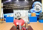 LG осваивает космическое пространство Фото №1